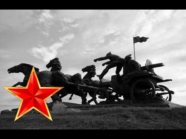 Каховка – Песни военных лет – Лучшие фото – Каховка Каховка родная винтовка