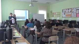 Бинарное занятие по Английскому языку и Эксплуатации информационной системы