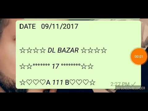 DL BAZAR SATTA DATE  09/11/2017