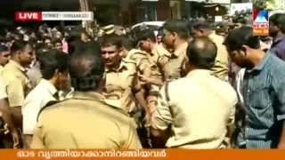 Kozhikode Drainage Accident | Three choked to Death | Manorama Online