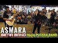 ASMARA - Setia Band   Bob minta Haziq nyanyi satu lagi lagu. Fuh! Meleleh awek dengar ni beb