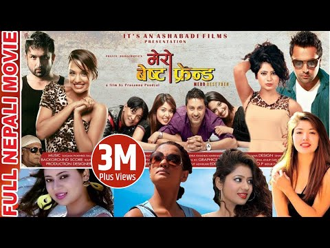 "New Nepali Movie - "" Mero Best Friend "" Full Movie 