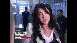 Басманный суд Москвы отклонил иск ТСЖ к певице Лолите