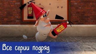 Буба - Все серии подряд (62 серии) - Мультфильм для детей