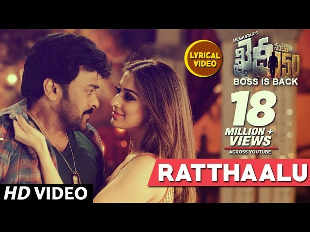 Ratthaalu Full Song With Lyrics | Khaidi No 150 | Chiranjeevi, Kajal | Devi Sri Prasad