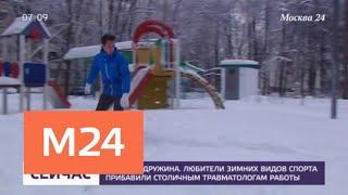 Очереди в травмпункты увеличились как минимум в два раза - Москва 24