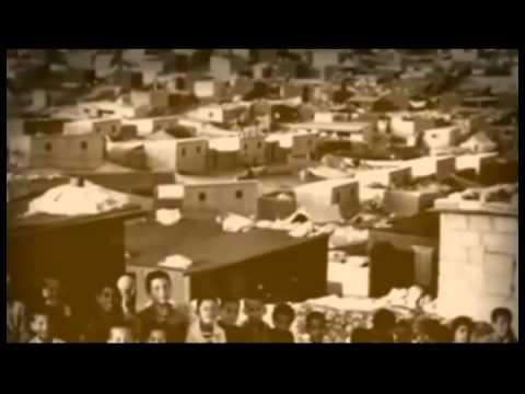 About Nablus, About Balata