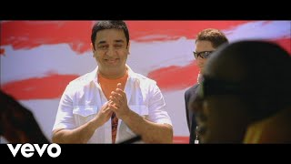 Koi Tumsa - Dashavatar | Kamal Hassan | Asin