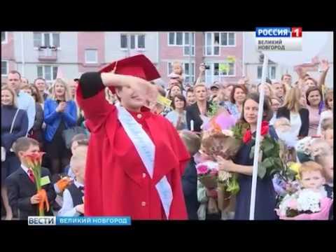 ГТРК СЛАВИЯ Школа 37 торжественное открытие 04 09 18