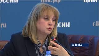 видео Россияне смогут голосовать на выборах в Госдуму по месту пребывания — Российская газета