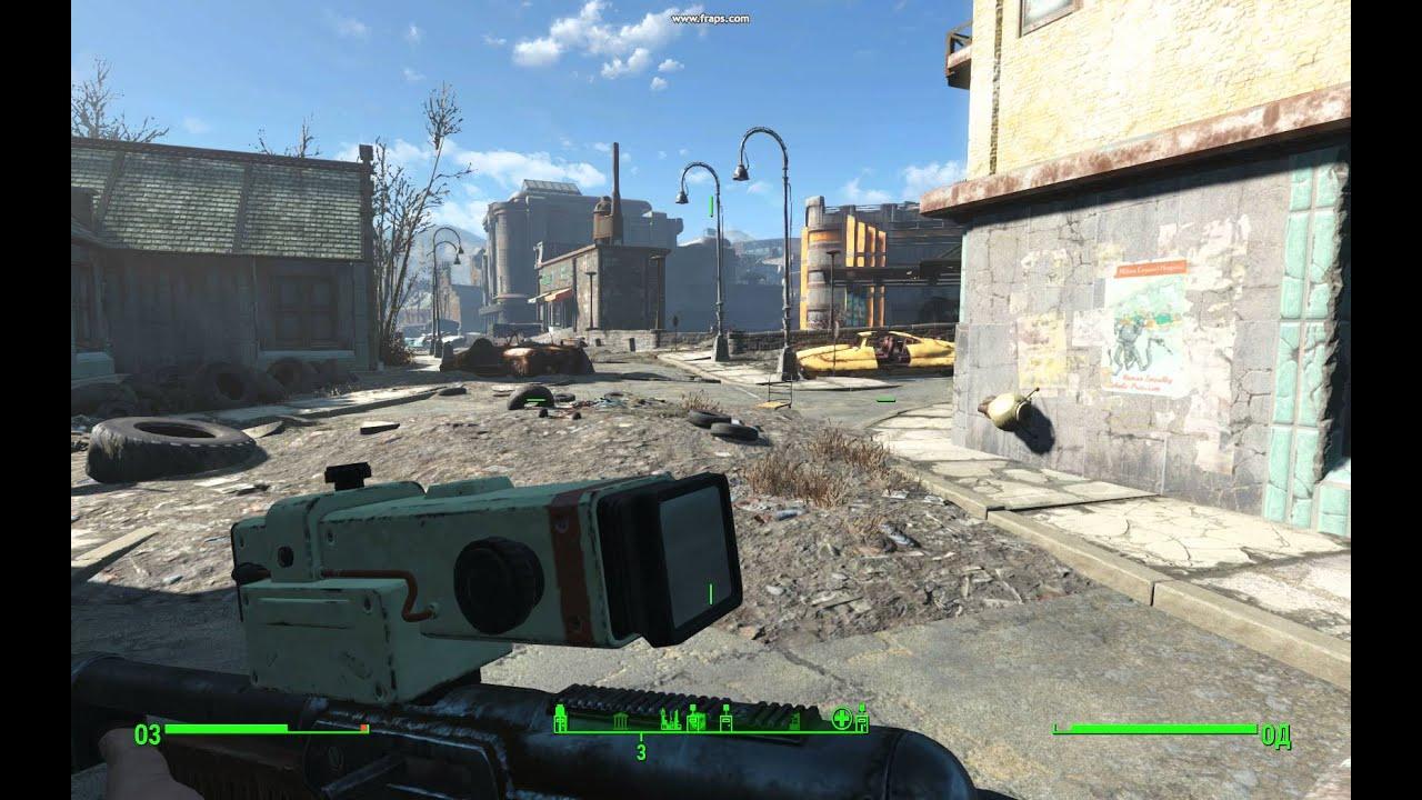 Просадки фпс в fallout 4