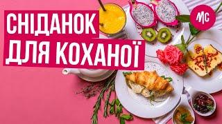 видео Девчата - Овощной омлет с сыром и помидорами на скорую руку