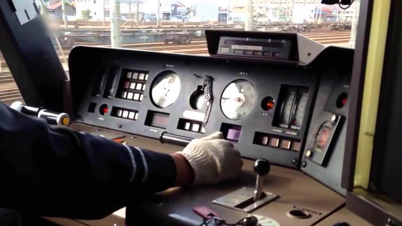 桃太郎運転台添乗体験 - YouTube