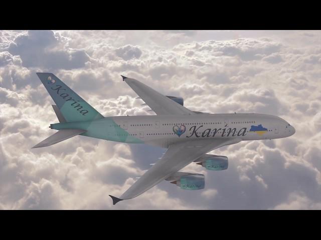 Karina Airlines