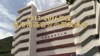 2015-2016 校運會