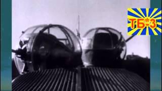 Авиация Второй мировой войны  Советские тяжелые бомбардировщики