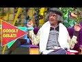 Gulati's Passport Gets Cancelled | Googly Gulati | The Kapil Sharma Show