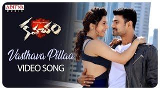 Vasthava Pillaa Song   Kavacham Songs   Bellamkonda Sai Sreenivas, Kajal Aggarwal