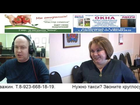 Прямая трансляция пользователя Новости ТК Шанс