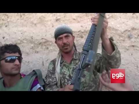 Helmand Battle Moves Closer To Lashkargah City/جنگ هلمند به ۱۱ کیلومتری شهر لشکرگاه رسیده است