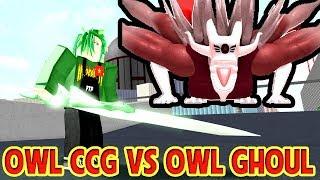 Roblox👿Ro Ghoul | Owl CCG VS Owl Cú Có Gai Hành Ra Bã | MinhMaMa