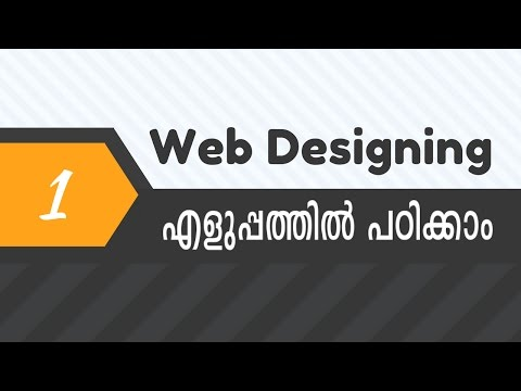Web Malayalam 01 - Your FIRST HTML WEBPAGE