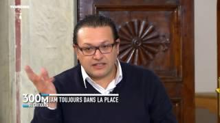 INTÉGRALE #300MDC :  le retour de IAM, la presse francophone dans le monde et le cinéma tunisien