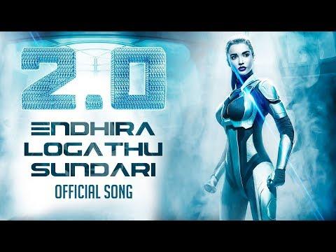 2.0 FIRST ON NET: Endhira Logathu Sundari Song Review | Rajinikanth | AR Rahman | TK558
