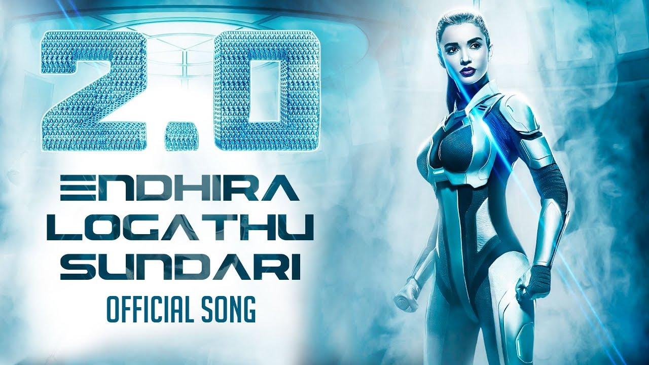 2.0 FIRST ON NET: Endhira Logathu Sundari Song Review | Rajinikanth ...