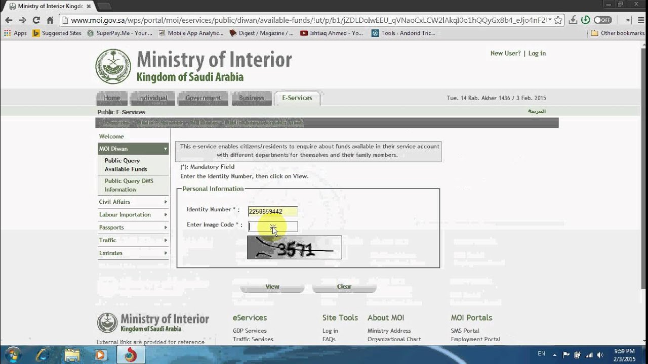 how to check iqama fees paid or not