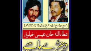 Attaullah Khan.دھڑے ماہیے