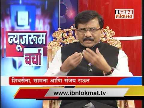 Sanjay Raut in IBN Lokmat Newsroom Charcha