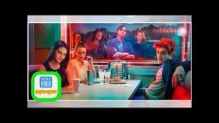 Riverdale Staffel 3 - Wie und wann geht es bei Netflix weiter?
