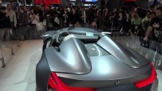 2015 BMW Vision Drive Concept Car