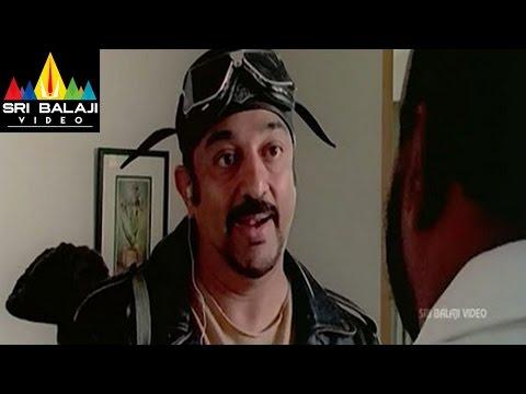 Mumbai Express Movie Kamal and Kovesarala...