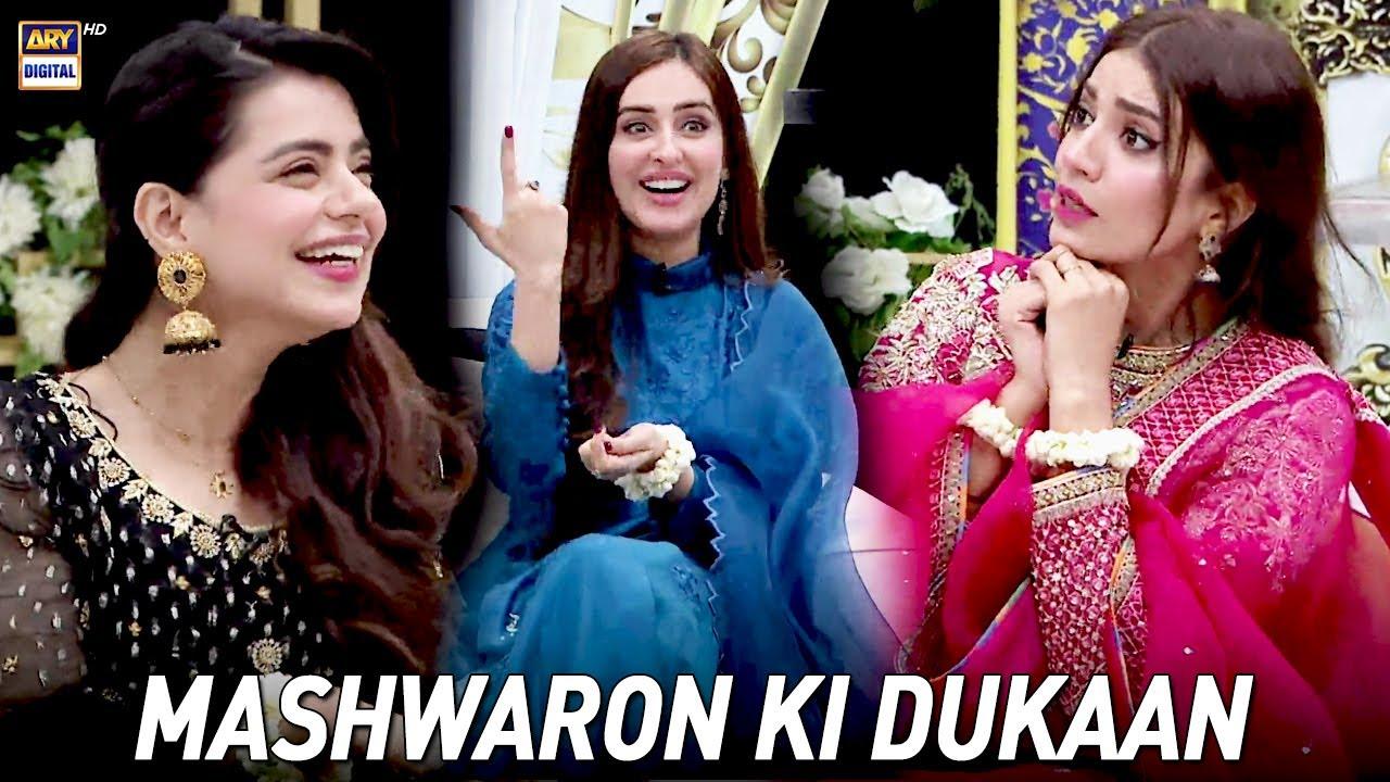 Mashwaron Ki Dukaan | Best Question Answer Segment | Nida Yasir | Good Morning Pakistan