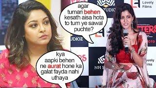 Tanushri Datta's Sister Ishita Dutta ANGRY reply To Reporters STUPID Question On Tanusri's 'mee2'