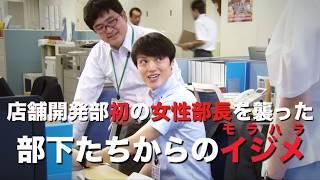テレビ東京ドラマBiz ハラスメントゲーム 毎週月曜日夜10時放送中 高村...