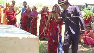 देवर भाभी की मस्ती!! नीम की डाली!! राजस्थानी मारवाड़ी शादी!!