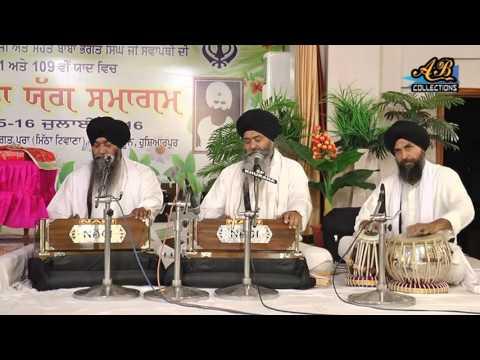 Tu Thakur Tum Peh Ardas By Bhai Rai Singh Ji Hajuri Ragi Sri Darbar Sahib Amritsar