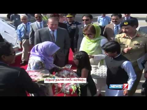 Maldives President visits Pakistan | World | News7 Tamil