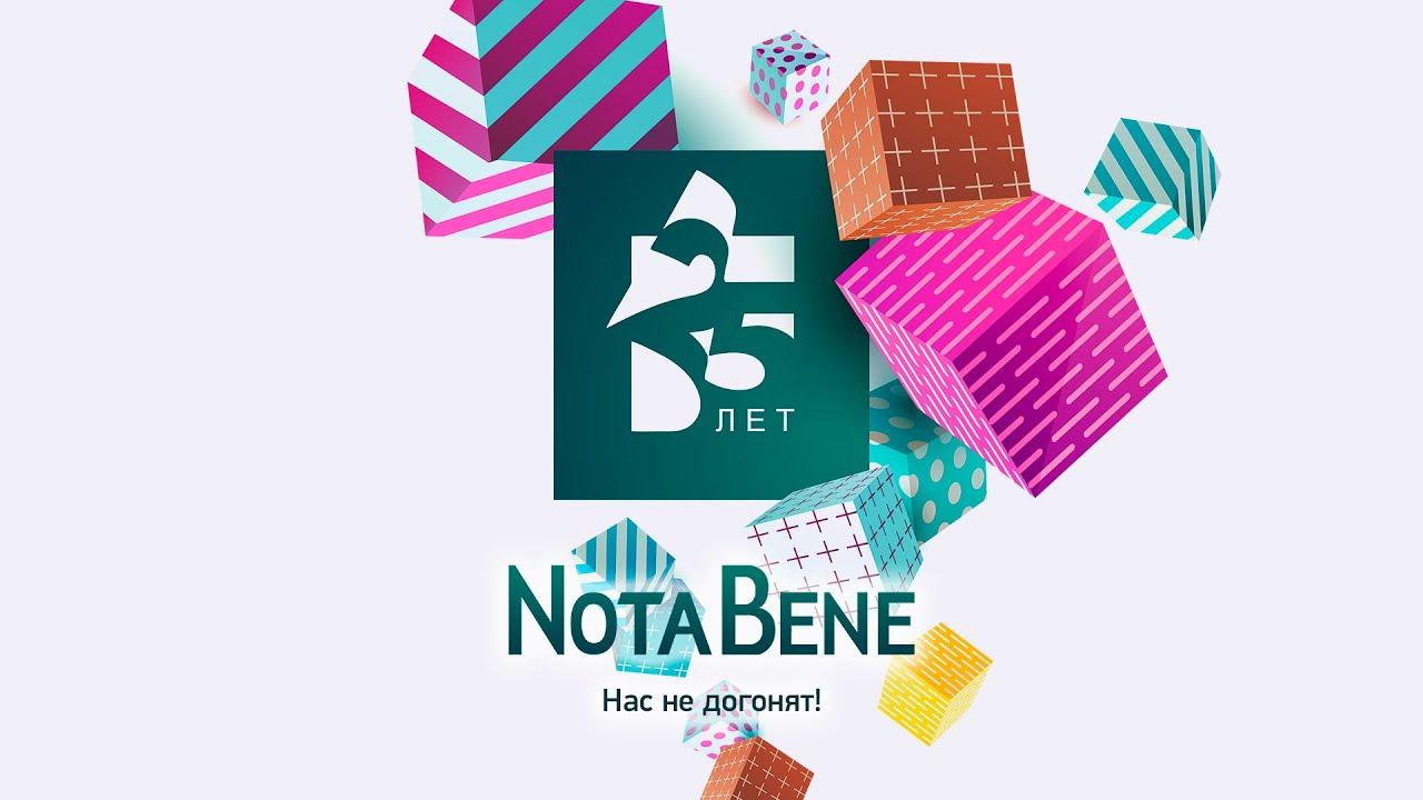 NotaBene 14.10.2021 & Детали на ТВ7