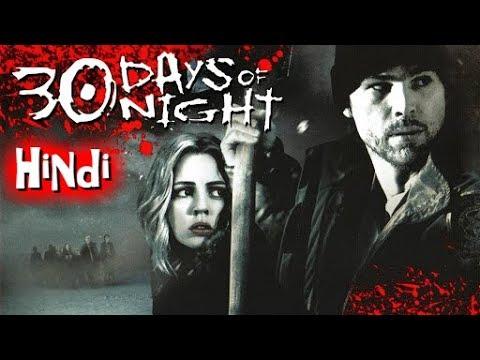 30 Days of Night Explanation | Vampire Horror Movie | Hindi