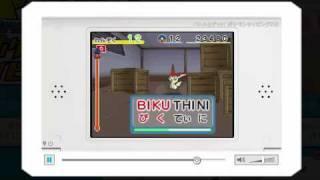 バトル&ゲット! ポケモンタイピングDS PV + CM Battle & Get! Pokémon...