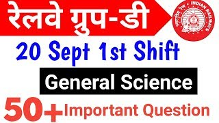 रेलवे ग्रुप D 20 Sept परीक्षा 2018-1st Shift 50+ Science Question Solution/20 Sep rrb exam 2nd shift
