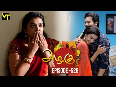 Azhagu Tamil Serial latest Full Episode 528 Telecasted on 13 Aug 2019 in Sun TV. Azhagu Serial ft. Revathy, Thalaivasal Vijay, Shruthi Raj and Aishwarya in the lead roles. Azhagu serail Produced by Vision Time, Directed by Selvam, Dialogues by Jagan. Subscribe Here for All Vision Time Serials - http://bit.ly/SubscribeVT   Click here to watch:  Azhagu Full Episode 527 https://youtu.be/RnecQjFUXOE  Azhagu Full Episode 526 https://youtu.be/QlOLg9XpHls  Azhagu Full Episode 525 https://youtu.be/LJV2EWgMZgQ  Azhagu Full Episode 524 https://youtu.be/xBE1Coqf1ME  Azhagu Full Episode 523 https://youtu.be/2q53SVhY_bA  Azhagu Full Episode 522 https://youtu.be/1vm0eFi1bww  Azhagu Full Episode 521 https://youtu.be/G9zxpLF_JSU  Azhagu Full Episode 520 https://youtu.be/XUKv5ZnGg1M  Azhagu Full Episode 519 https://youtu.be/tELFSpw6YFI  Azhagu Full Episode 518 https://youtu.be/rlb5w8rTeeE  Azhagu Full Episode 517 https://youtu.be/CPhUrLoQ9Lw  Azhagu Full Episode 516 https://youtu.be/PAsoEifIeto   For More Updates:- Like us on - https://www.facebook.com/visiontimeindia Subscribe - http://bit.ly/SubscribeVT