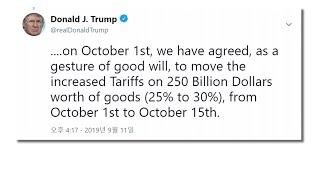 """트럼프 """"10월 1일 예정된 대중 추가관세 2주 연기 …"""