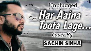 HAR AAINA TOOTA LAGE HAIN - HARE HARE ll UNPLUGGED COVER ll SACHIN SINHA || JOSH || UDIT NARAYAN