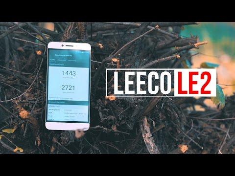 LeEco Le 2 X527: полный качественный обзор, отзыв пользователя. LeEco официально в России.