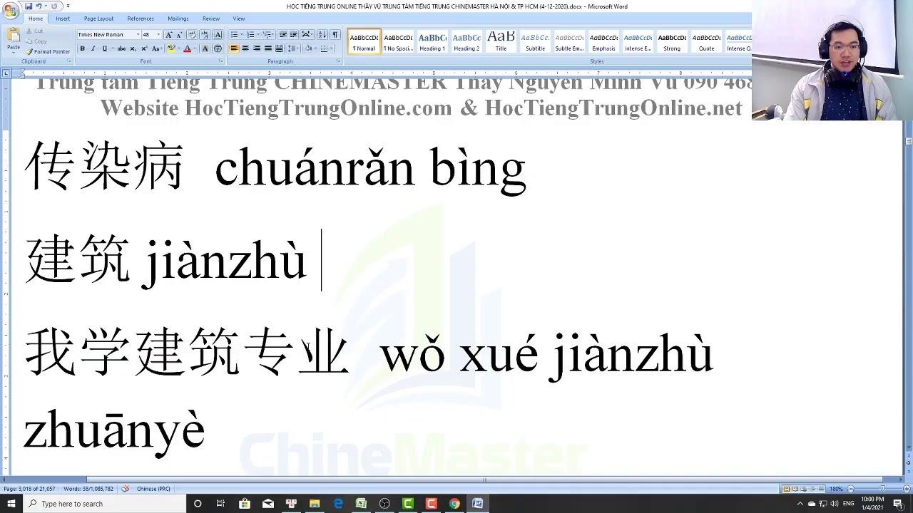 Khóa học tiếng Trung online Bài 4 Giáo trình tiếng Trung Quyển 3 bài 1